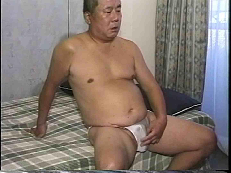 会社役員禁断の情事VOL.12 射精  66pic