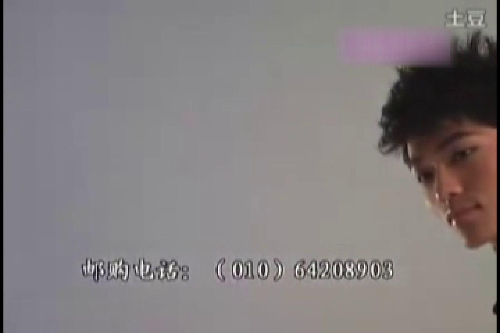 中出有名ゲイ雑誌★魅力●生★付録DVD収録スーパーモデルヌードvol6 モデル  105pic