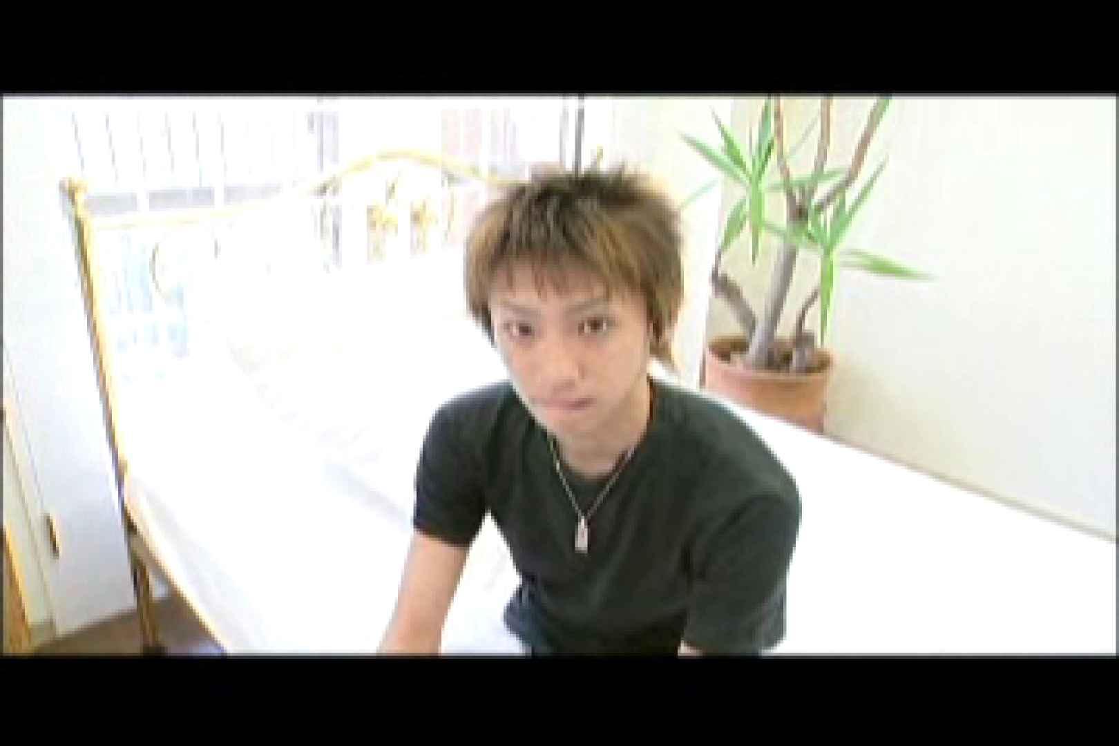 イケメン☆パラダイス〜男ざかりの君たちへ〜vol.16 男  83pic