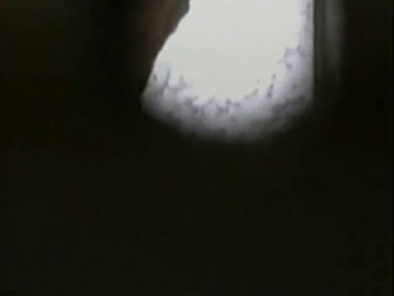 盗撮 運転手さんの「おちんちん」01 盗撮  79pic
