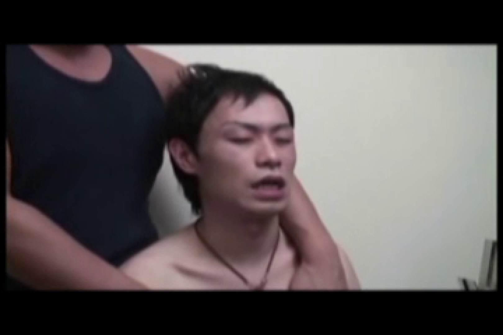 Ikemen Love Mate vol.6 イケメン  79pic