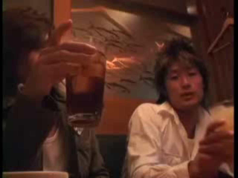 大集合!!カッコ可愛いメンズの一穴入根!! vol.41 イケメン  77pic