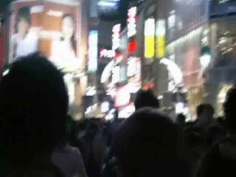 リーマンショック!!~もっこり大作戦~ VOL.04 キス  108pic