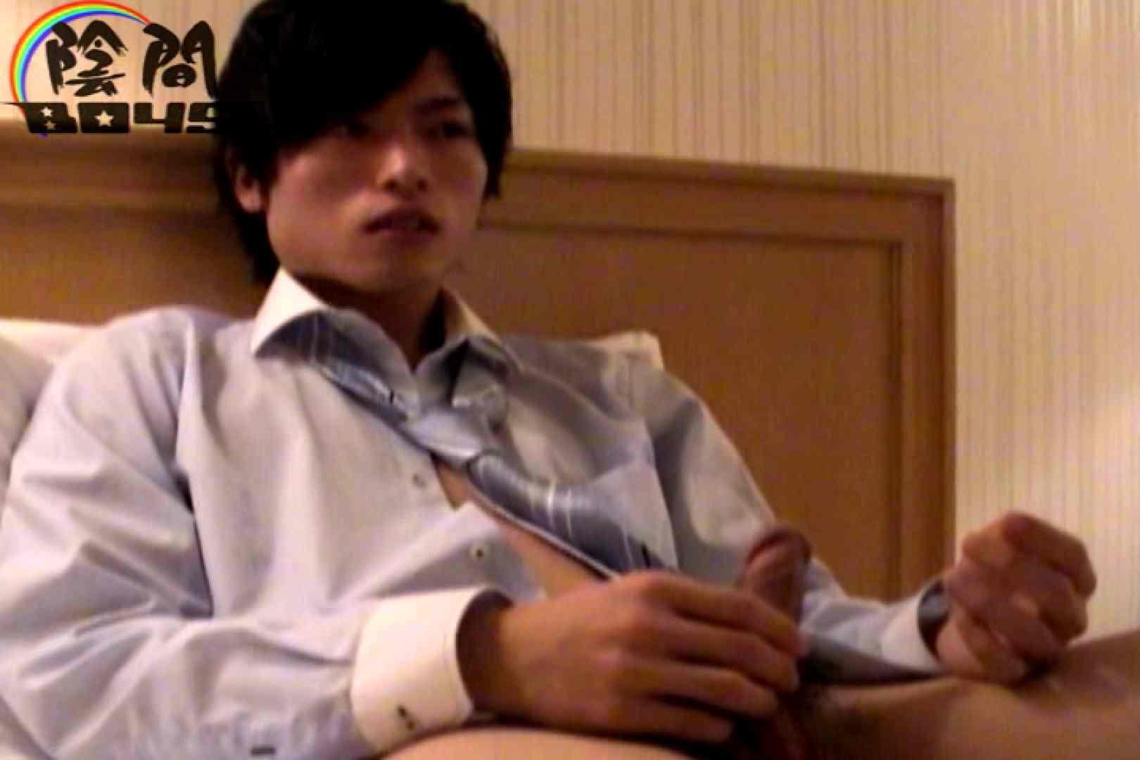 陰間BOYS~IKEMEN Interview~02 ノンケ  79pic