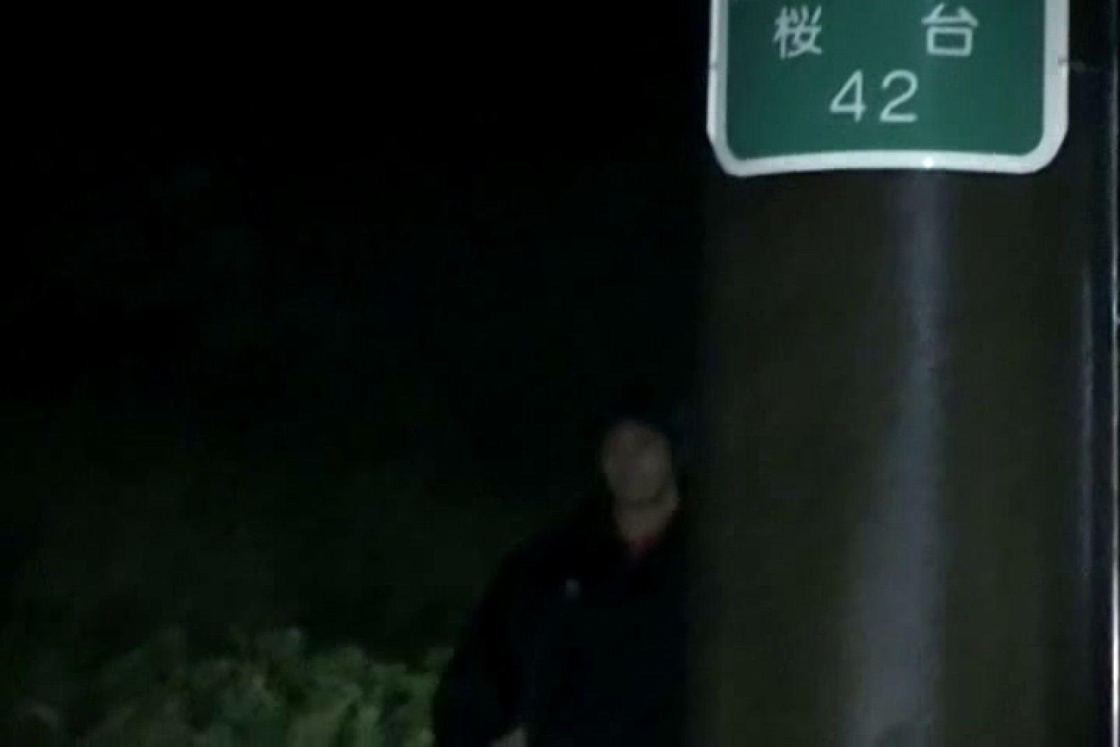 突激!ノンケ教育隊vol.01 イケメン  106pic