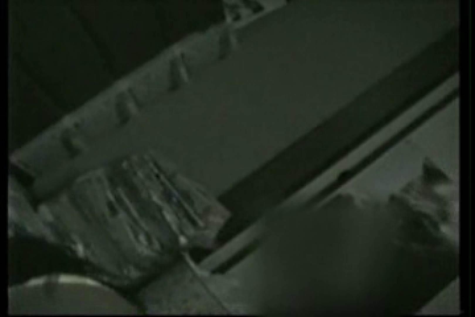 【実録個人撮影】男の子達の禁断の愛欲性活!!vol.02(対女性アナル責め) M男  67pic