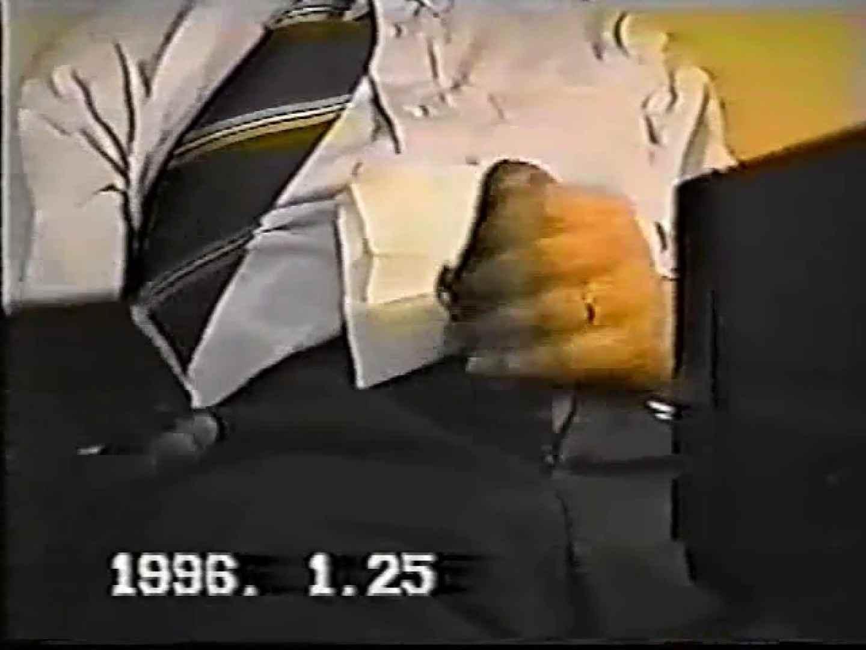試写室リモコン片手にオナニー特集! シコシコ  74pic