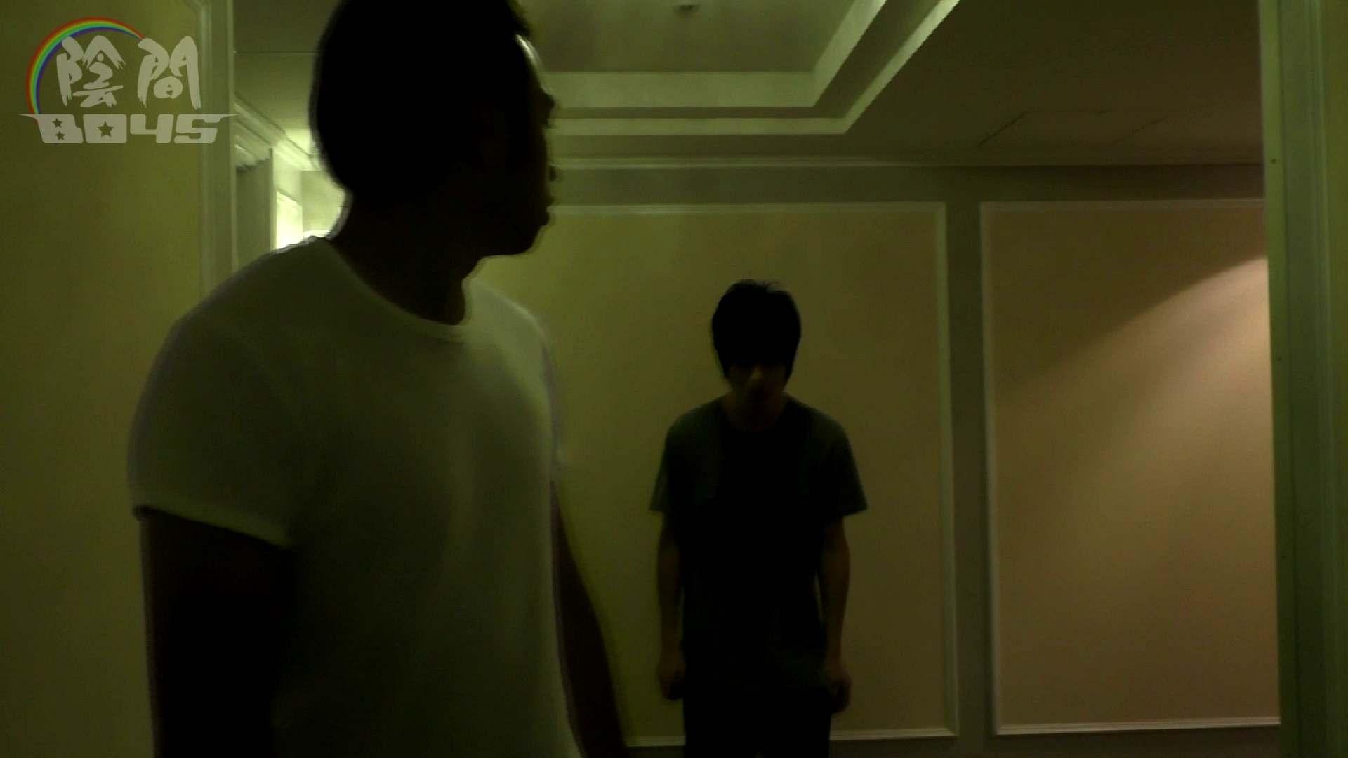 "ADの""ヒミツ""のお仕事 part2 No.01 GAY  80pic"