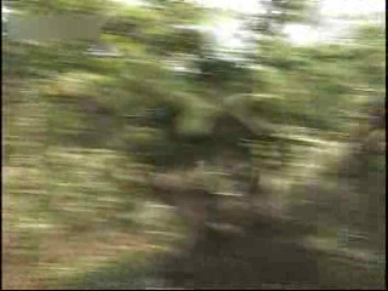【期間限定】大集合!!カッコ可愛いメンズの一穴入根!!.VOL64 アナル  78pic