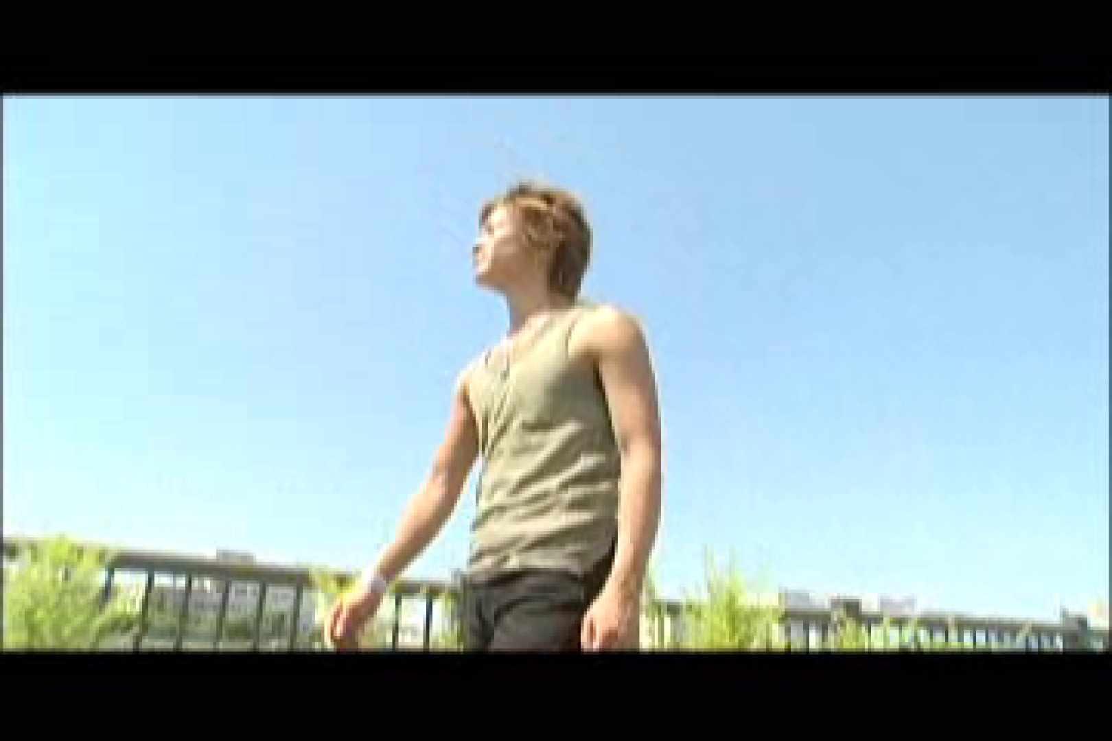 イケメン☆パラダイス〜男ざかりの君たちへ〜vol.14 イケメン  82pic