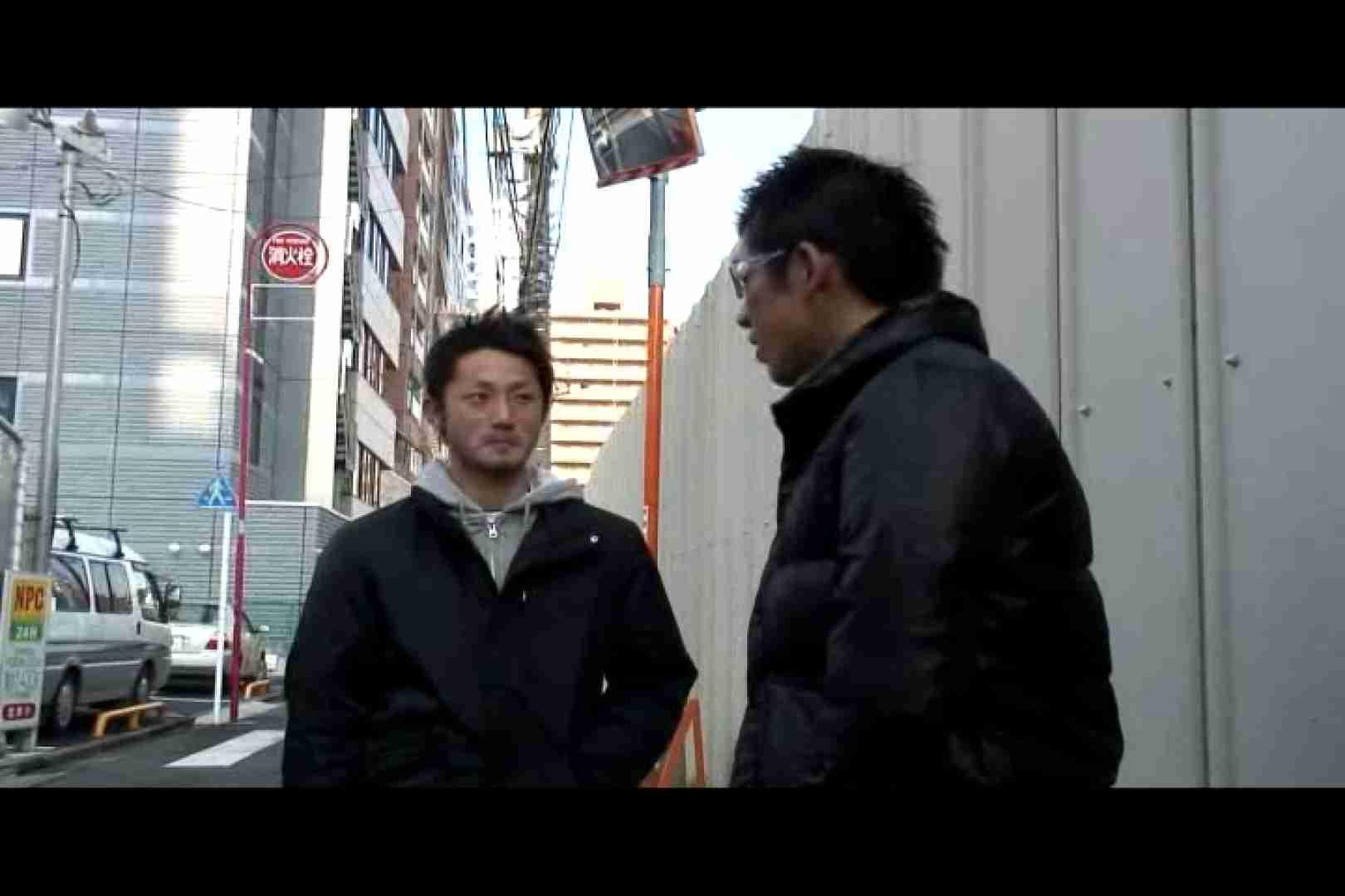 Bistro「イケメン」~Mokkori和風仕立て~vol.01 イケメン  89pic