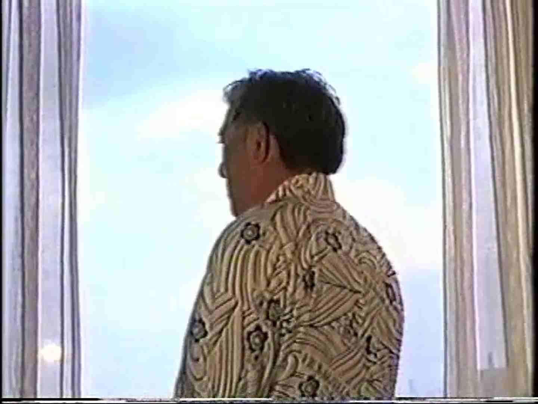 会社役員禁断の情事VOL.16 GAY  87pic