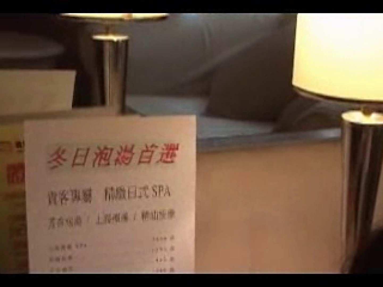 タイワン台湾旅行記 エッチ  78pic