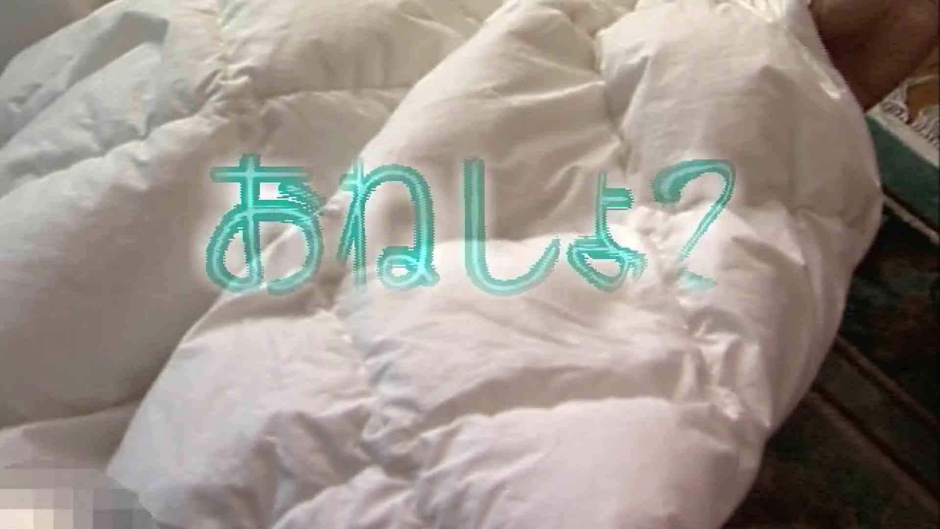 イケイケMEN'SCLUB vol.16前編 男  71pic