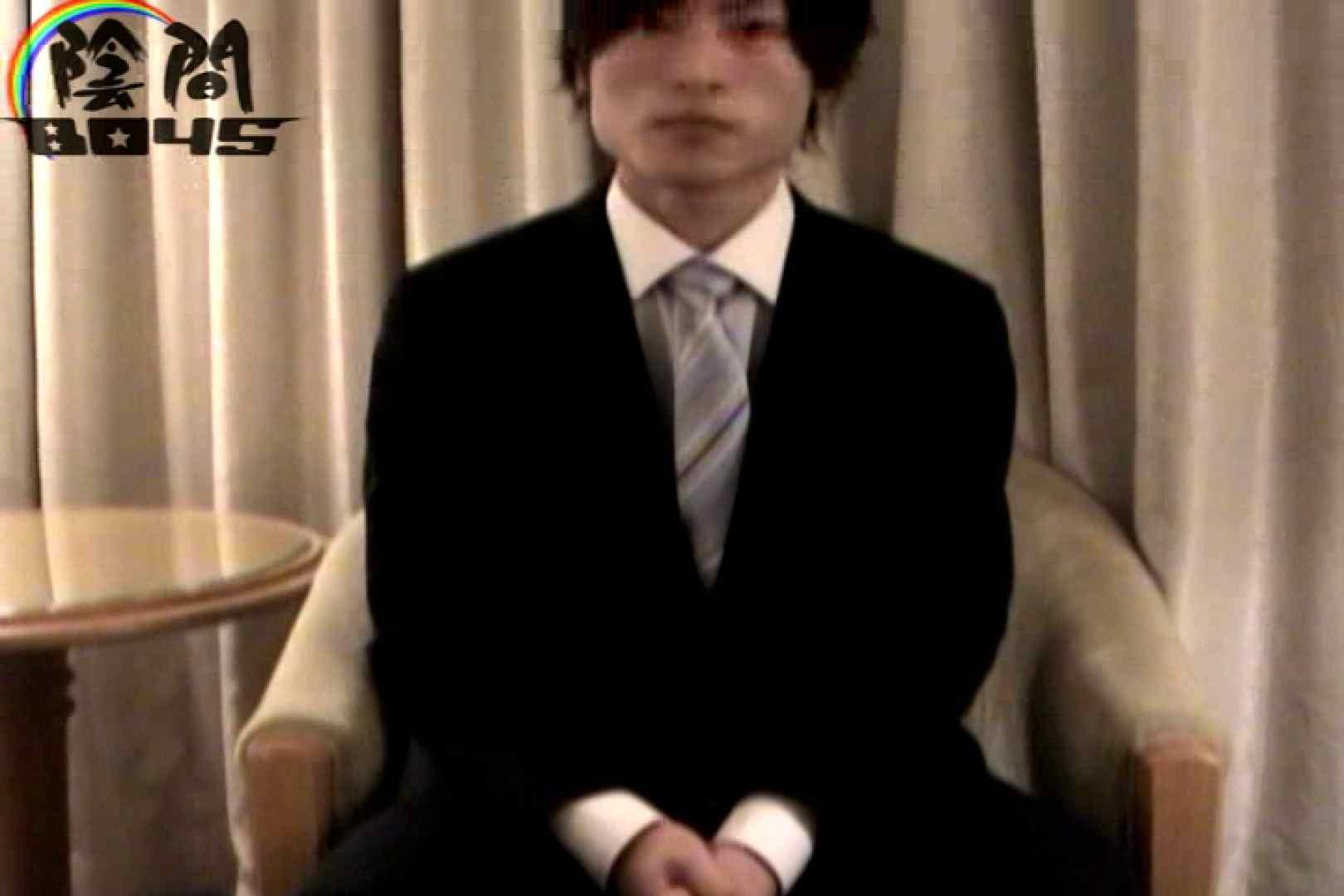 陰間BOYS~IKEMEN Interview~01  アナル  74pic