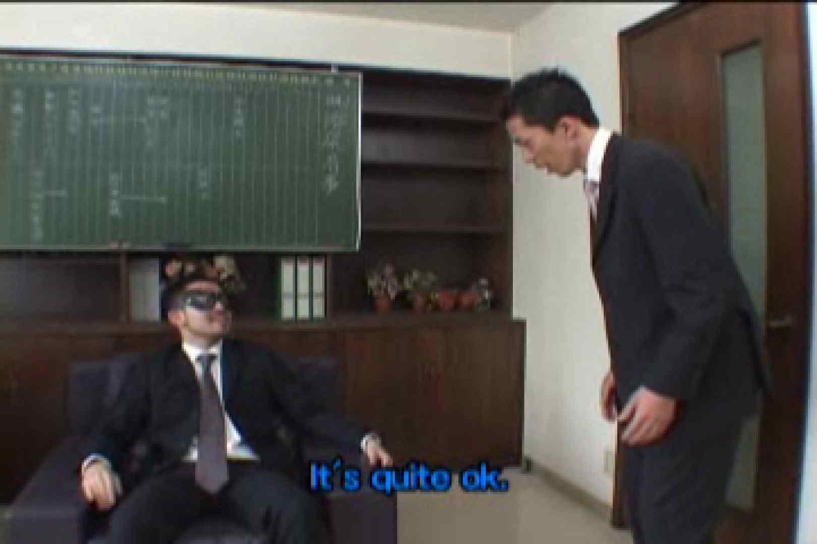 怒涛の集団攻撃!!vol.01 裸  77pic