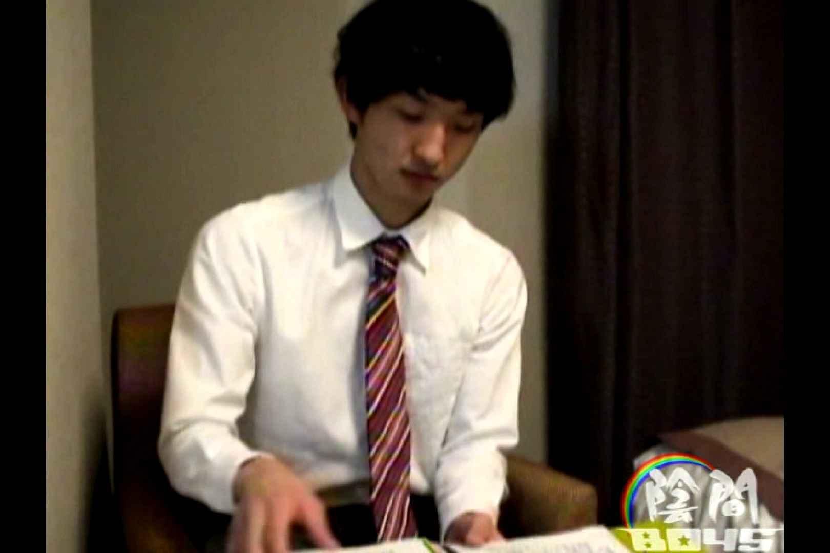 陰間BOYS~power harassment~03 フェラ  85pic